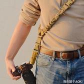 滄野原創?快速肩帶快攝手減壓快掛相機單反微單背帶腰帶索尼佳能 青木鋪子