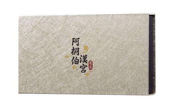 阿桐伯養生秘寶龜鹿元氣膠塊 團購組(三盒)
