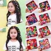 兒童髮夾100個裝彩色小花發夾豆豆夾韓國女童炫雅兒童盤發小抓夾夾 童趣屋