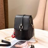 手機包 包包新款單肩斜挎手機包女上新豎款迷你時尚百搭斜挎小包女錬條包