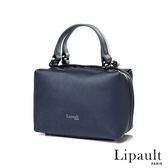 法國時尚Lipault 優雅皮革方形保齡球包XS(海軍藍)