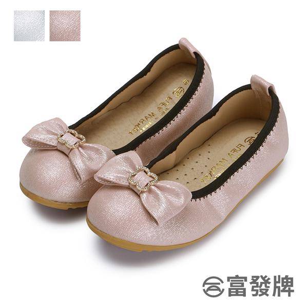 【富發牌】芭蕾公主兒童豆豆鞋-粉/銀  33DF10
