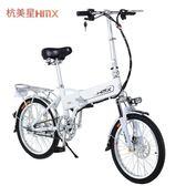 電瓶車 折疊電動自行車48V鋰電池代駕成人電瓶車助力電動單車 莎瓦迪卡