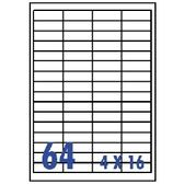 Unistar 裕德3合1電腦標籤紙 (36)US4271 64格 (20張/包)