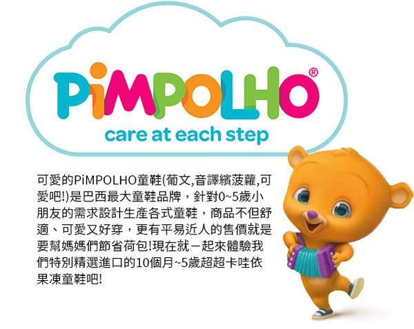 PIMPOLHO 可愛小蝴蝶繫休閒涼鞋-童-酒紅