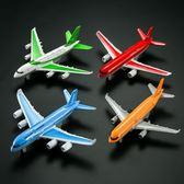 玩具飛機模型合金飛機A320A380波音747777小飛機模型男孩玩具客機回力