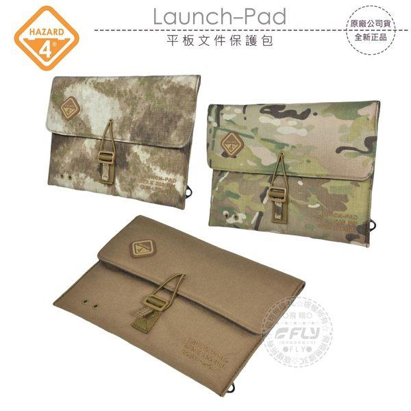 《飛翔無線3C》HAZARD 4 Launch-Pad 平板文件保護包│公司貨│外出收納帶 保護套
