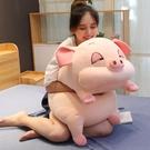 玩偶 可愛豬豬公仔毛絨玩具布娃娃抱枕女生睡覺床上大玩偶超軟生日禮物TW【快速出貨八折搶購】