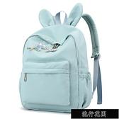 快速出貨 韓版兒童可愛輕便背包中小學生補習書包女孩大童補課旅游【全館免運】
