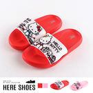 [Here Shoes]童鞋-MIT台灣製 HELLO KITTY 凱蒂貓印花 舒適輕巧 平底一字拖鞋-KB99182