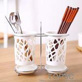 冠宇筷子筒陶瓷筷子盒瀝水筷子架多功能收納日式鏤空雙筒筷籠防霉「Top3c」