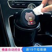 收納桶 車載汽車內用車用創意可愛車掛式多功能垃圾袋用品