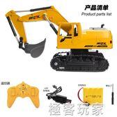 大號合金電動遙控挖掘機 充電挖土機合金工程車模型 玩具鉤機男孩 igo 『極客玩家』