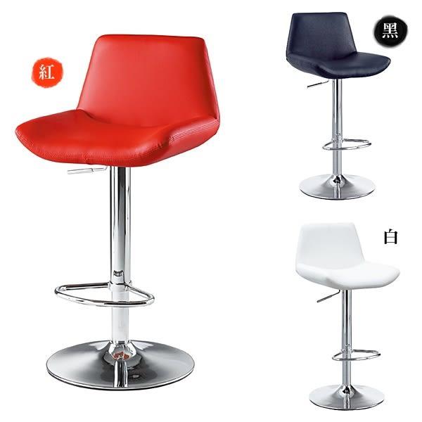 【水晶晶家具/傢俱首選】BC-184//H84-104cm//皮面吧椅~~三色可選 CX8704-7