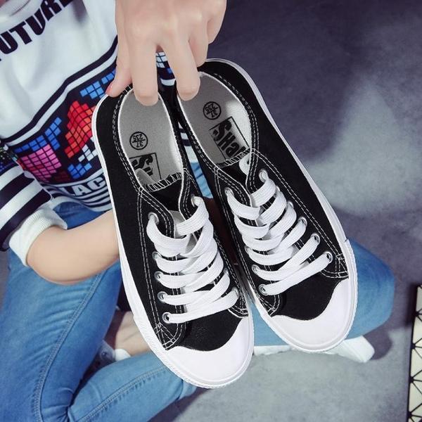 韓國ulzzang 原宿經典百搭帆布鞋女 平底休閒運動小白鞋女鞋布鞋