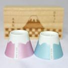 日本富士山 粉紅粉藍對杯 日本製 附木盒
