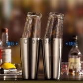 調酒器 美式波士頓玻璃扣杯搖酒器 搖酒壺 調酒杯 雪克壺搖壺 調酒器套裝 美物居家
