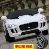 兒童電動車四輪搖擺童車雙驅動遙控男女嬰兒小孩玩具車可坐人汽車zg【全館限時88折優惠】