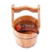 (快速)泡腳桶足浴中藥桶 木質提水桶 小木桶 桑拿溫泉木提桶木水瓢影視道具