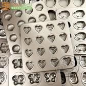 烘焙模具6/12連費南雪瑪芬蛋糕模 金磚蝴蝶瑪德琳 動物烤盤 概念3C旗艦店