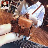 後背包 包包後背包女小背包新款包包女包斜挎韓版百搭時尚軟皮單肩 名創家居館