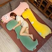 動物長條抱枕女生睡覺抱枕床上陪睡靠背靠墊枕頭【小酒窩服飾】