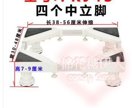 全自動迷你小型洗衣機支架LVV1005【棉花糖伊人】