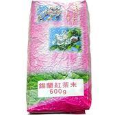 CTC錫蘭特濃茶(600g)