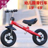 兒童平衡車滑行車兩輪平衡車小孩踏步車寶寶玩具車3歲4歲5歲6歲H【快速出貨】