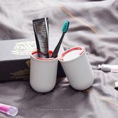 情侶刷牙旅行便攜式洗漱杯子簡約創意帶蓋可愛漱口杯商務出差