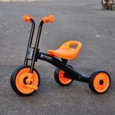(尾牙交換禮物))創意 兒童三輪車腳踏車1-2-3-4歲寶寶自行車簡易小孩單車童車輕便
