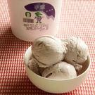 芋頭冰淇淋(1公升x4盒) 免運費冰涼送...