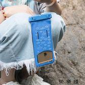 手機防水袋潛水套觸屏水下拍照游泳通用蘋果67plus