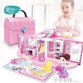小伶女童玩具手提包女孩公主城堡房子兒童過家家小孩生日禮物3歲6 卡布奇諾HM