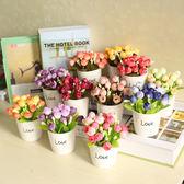 臥室客廳辦公室內塑料假花小盆栽裝飾花瓶擺件玫瑰花擺設花 草莓妞妞