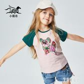 童裝2019夏季新款女童t恤女短袖T恤刺繡圓領撞色童裝 LR7146【艾菲爾女王】