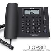 電話機 辦公室座機HCD113 創意電話家用有線固話「Top3c」