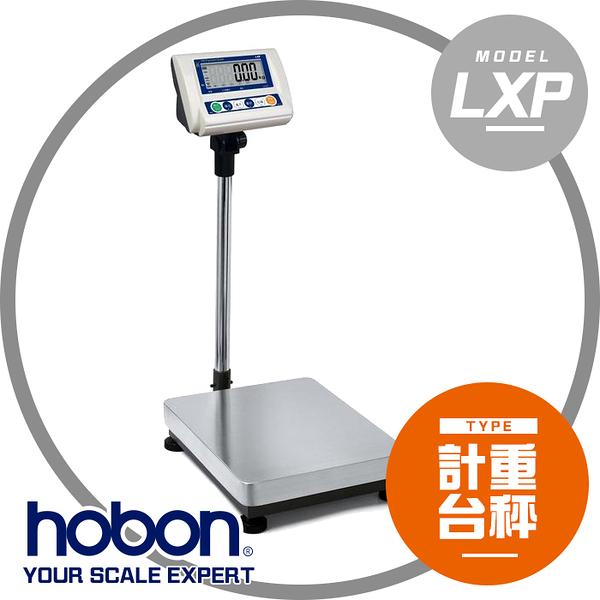 【hobon 電子秤】  LXP-Series 高精度電子計重台秤 台面【40x50cm 】