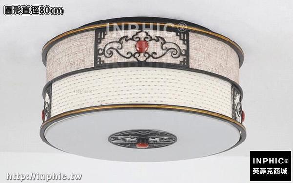 INPHIC-新中式LED臥室吸頂燈仿古中國風鐵藝客廳燈具個性書房酒店餐廳燈-圓形直徑80cm_S3081C