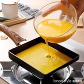 日式方形玉子燒鍋迷你不黏鍋厚蛋燒麥飯石小煎鍋平底鍋燃氣電磁爐 YTL LannaS