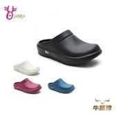 牛頭牌防水拖鞋土豆鞋三代 包鞋款 台灣製微笑標章 F5885【共四色】