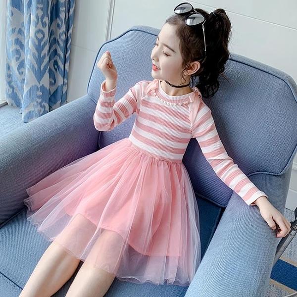 女童秋裝洋裝2020新款洋氣女孩公主裙春秋紗裙兒童秋季長袖裙子 Cocoa