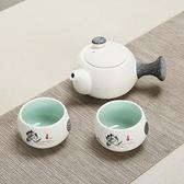 陶瓷功夫旅行包茶具套裝小茶杯盤茶壺開業贈品活動送禮品 【618特惠】