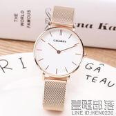 新款網帶女士手錶防水時尚潮流女學生韓版簡約休閒大氣女錶潮