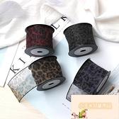 啞光小豹紋紋暗色蝴蝶結發飾絲帶緞帶包裝彩帶鮮花禮盒【小玉米】