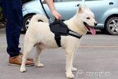 狗狗胸背帶牽引繩狗鍊子中型犬大型犬金毛薩摩耶遛狗繩子 ciyo黛雅