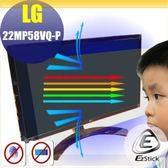 ® Ezstick LG 22MP58VQ-P 22吋寬 防藍光螢幕貼 抗藍光 (可選鏡面或霧面)