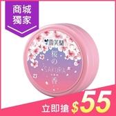 雪芙蘭 櫻花滋養霜(60g)【小三美日】$55