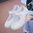 搖搖鞋護士鞋女夏季網面透氣運動鞋氣墊搖搖鞋女鞋軟底白色大碼厚底 快速出貨
