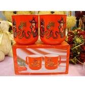 精美古典漱口杯 對杯 女方嫁妝用品 新娘嫁妝 結婚用品【皇家結婚百貨】